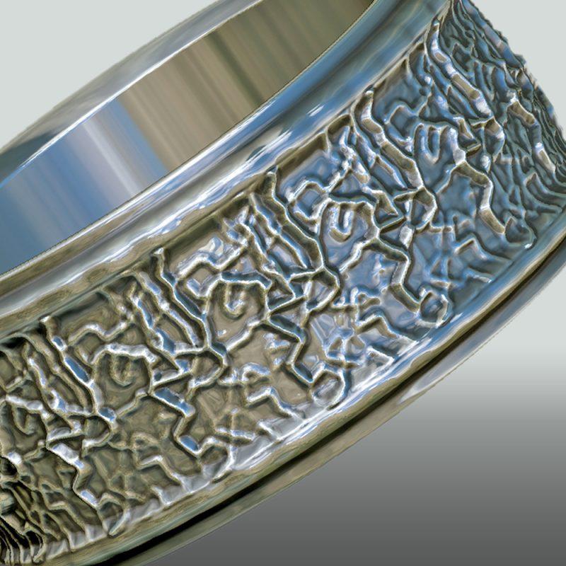 Ring No. 5 Detail